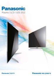 Plasma / LCD / LED 2012