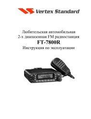 YAESU FT-7800 - UR5FMD Home Page