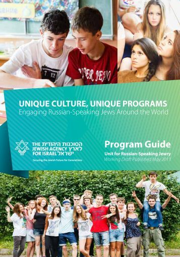 Find out more (PDF) - The Jewish Agency For Israel