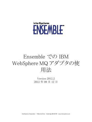 Ensemble での IBM WebSphere MQ アダプタの使用法