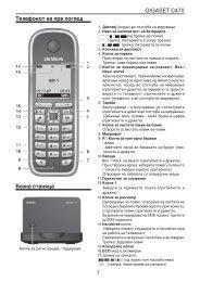 1 GIGASET C470 Telefonot na prv pogled Bazna stanica