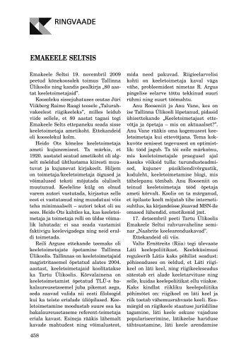 RINGVAADE - Keel ja Kirjandus