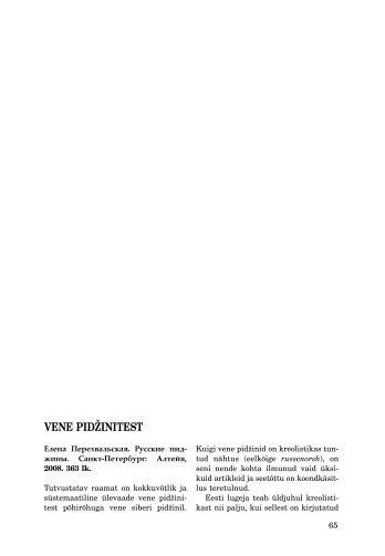 VEnE pIDžInITEST - Keel ja Kirjandus