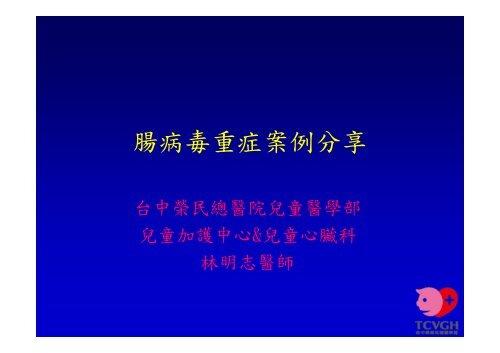 """井上晴美 RUSTIC——徘徊在""""伤心æ 怖城†的年轻庞克"""