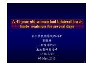 A 41-year-old woman had bilateral lower limbs ... - 台中榮民總醫院