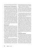 Eesti Teaduste Akadeemia 70 (Karl Kello) - Haridus - Page 3