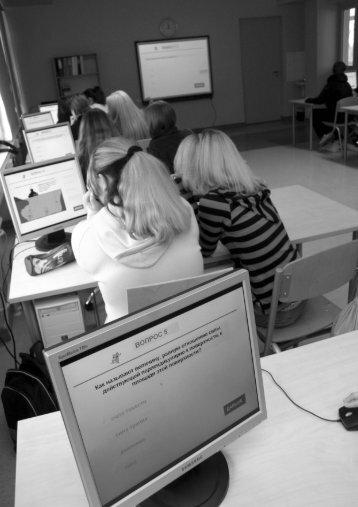 vs südame metodoloogia (Juha Suoranta) - Haridus