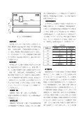 Summary - Page 2