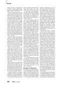 Konstantin Konik 1932. ja 1933. aastal (Küllo Arjakas) - Haridus - Page 5