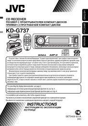 KD-G737 - JVC