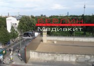 БЕРЛИН - Весь город по-русски