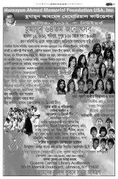 Ào nJzJ - Weekly Bangalee