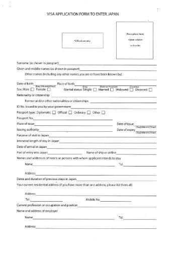 visa-application-form-to-enter-japan-kentholidayscom Visa Application Form To Enter Japan Excel on