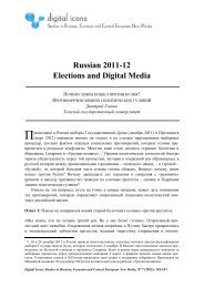 Russian 2011-12 Elections and Digital Media - Digital Icons