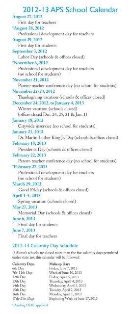 2012 13 Aps School Calendar 2012 Akron Public Schools
