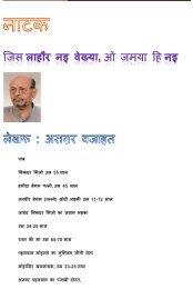 रचना को पढ़ने के लिए यहाँ क्लिक करें - Hindisamay.com