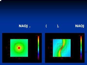 断熱コア重力崩壊と回転平衡ガス円盤の形成