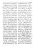 Ïàòîãåíåòè÷åñêè îáîñíîâàííàÿ, ñ îöåíêîé êà÷åñòâà æèçíè, ðàñ÷¸òîì ðèñ - Page 7