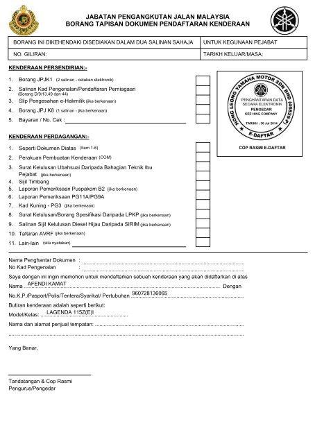 Jabatan Pengangkutan Jalan Malaysia Borang Tapisan Dokumen