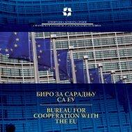 Biro za saradnju sa EU, brošura, pdf 3,9MB