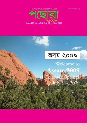 Assam 2009 - Posoowa