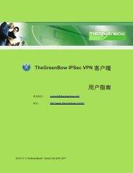 TheGreenBow IPSec VPN 客户端