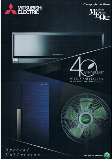Mitsubishi Electric Special Collection