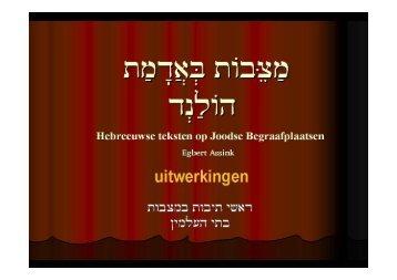 Hier Rust - Vereniging Hebreeuws
