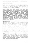 Tamil - Page 2