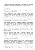 Tamil - Page 5