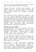 Tamil - Page 6