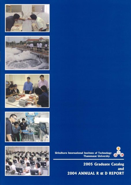 2005 Graduate Catalog and 2004 Annual R & D Report - Sirindhorn ...