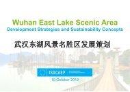 Wuhan East Lake Scenic Area 武汉东湖风景名胜区发展策划 - Isocarp