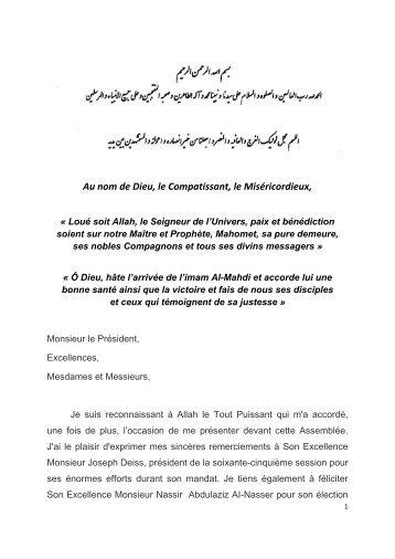 Le discours du Président Ahmadinejad à l'assemblée générale de l ...