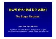 당뇨병 진단기준의 최근 변화는 - 대한당뇨병학회