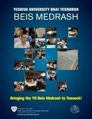 BEIS MEDRASH - YU Torah Online
