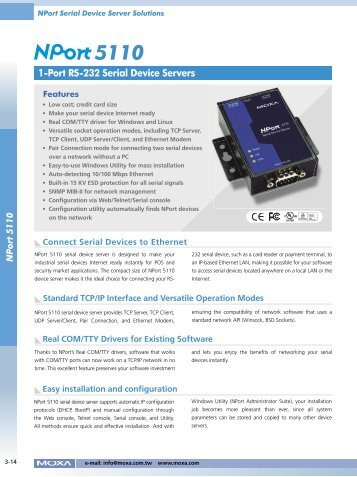 5110 1-Port RS-232 Serial Device Servers