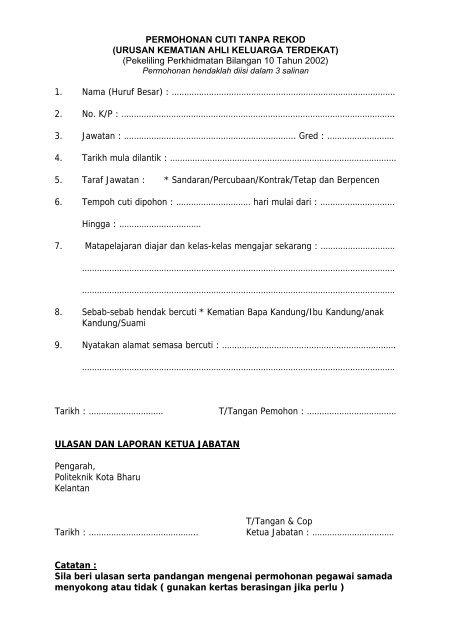 Permohonan Cuti Tanpa Rekod Politeknik Kota Bharu