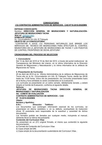 17 mar 10 proceso cas 013 2010 digemin ministerio for Notificacion ministerio del interior