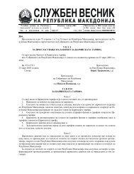 закон за царинска тарифа - Царинска управа на Република ...