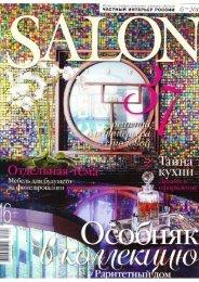 Salon_May13 - Grand Hotel Tremezzo