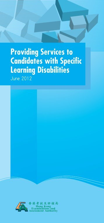Providing Services to Candidates with Specific Learning Disabilities