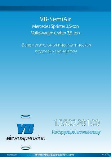 Mercedes Sprinter 3.5 тонны v1.2 выпуска после 2006 года
