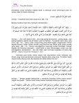 Trilogi Jalan Keselamatan - Abdullah Roy, Lc - Page 5