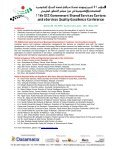11th GCC Government Shared Services Centers and ... - Datamatix - Page 3