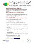 2nd GCC Fatal and Horrific Accidents Prevention ... - Datamatix - Page 3
