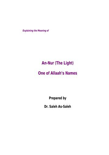 An-Nur (The Light) One of Allaah's Names - Abdurrahman