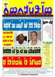 DaluKende26 - Kanjamadi