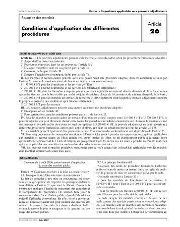 Article - Consulter en ligne