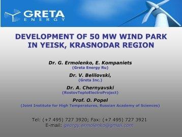 Development of 50 MW Wind Park in Yeisk, Krasnodar Region by Dr ...